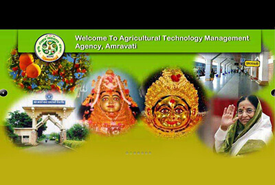 Agriculture Department Amravati